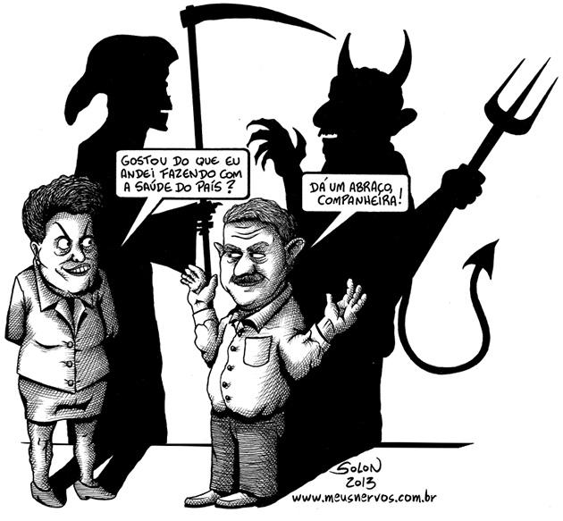 Dilma e Lula