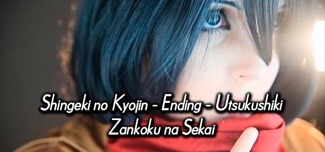 Shingeki no Kyojin - Ending - Utsukushiki Zankoku na Sekai